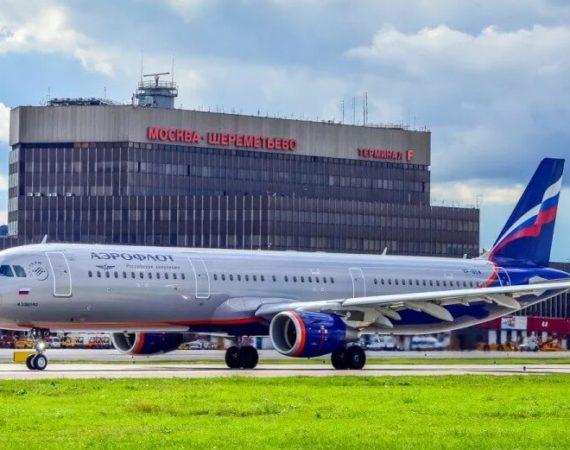 Авиабилеты из Москвы