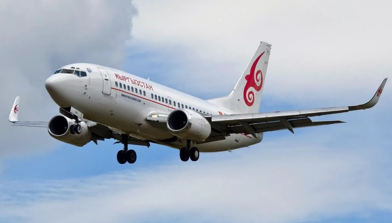 Авиабилеты в Бишкек 2020
