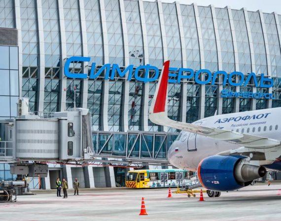 Авиабилеты в Симферополь 2020