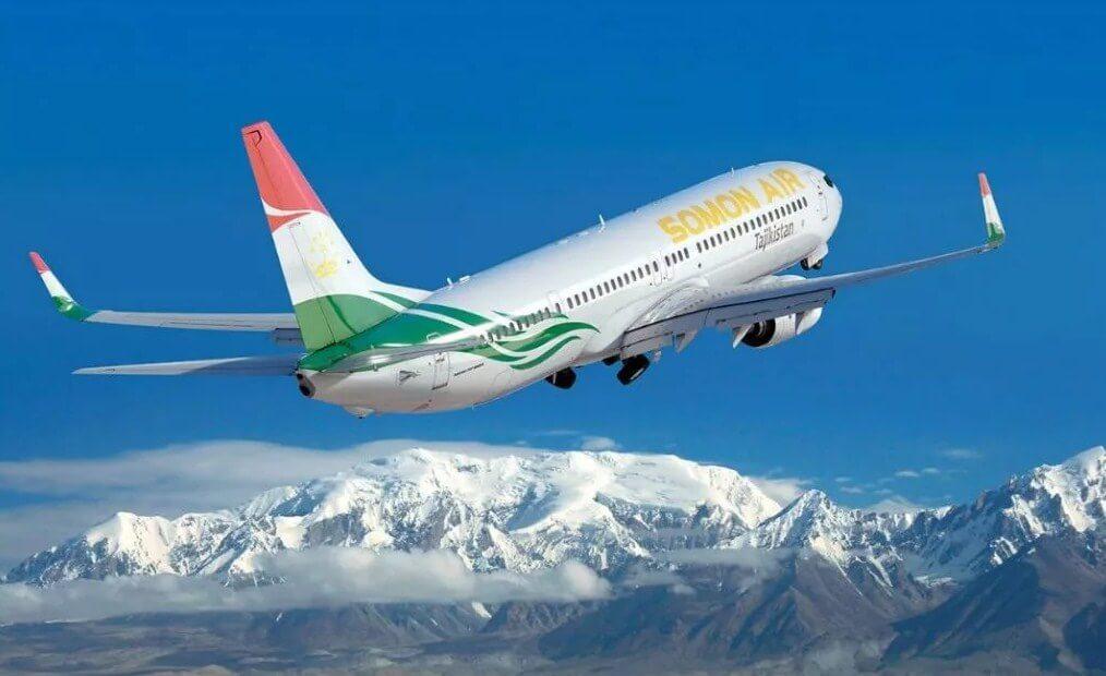 Авиабилеты в Таджикистан 2020