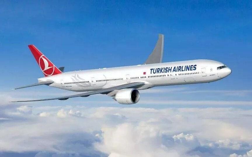 Авиабилеты в Турцию 2020