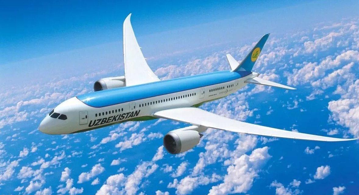Авиабилеты в Узбекистан 2020