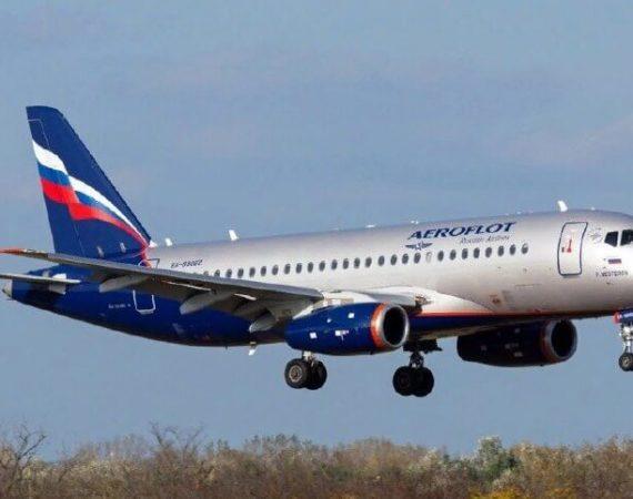 Авиабилеты в Челябинск 2020