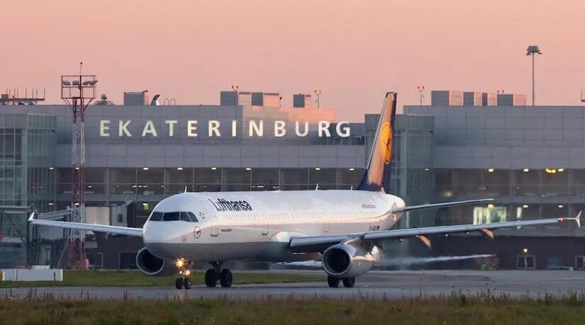 Авиабилеты в Екатеринбург 2020