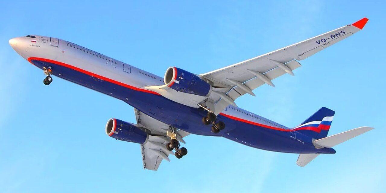 Авиабилеты в Хабаровск 2020