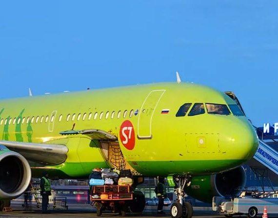 Авиабилеты в Иркутск 2020
