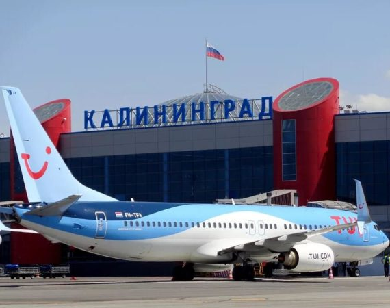 Авиабилеты в Калининград 2020
