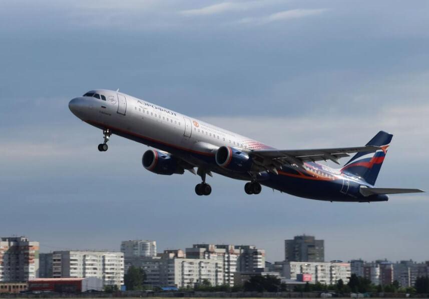 Авиабилеты в Омск 2020