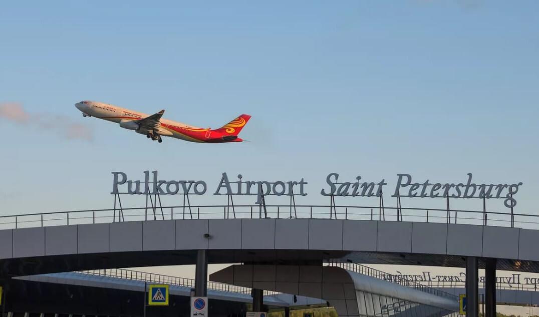 Авиабилеты в Санкт-Петербург 2020