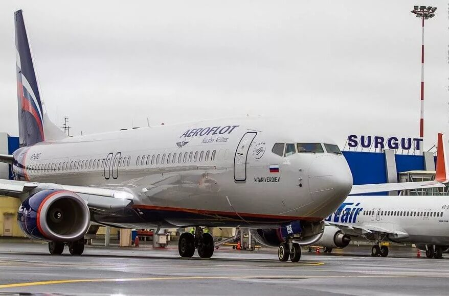 Авиабилеты в Сургут 2020