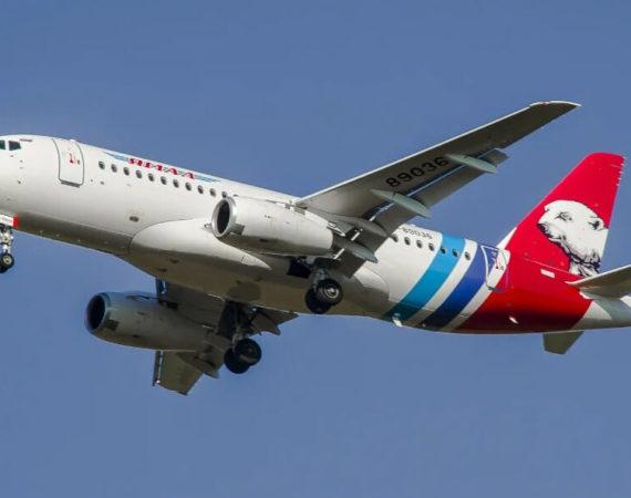 Авиабилеты в Тюмень 2020