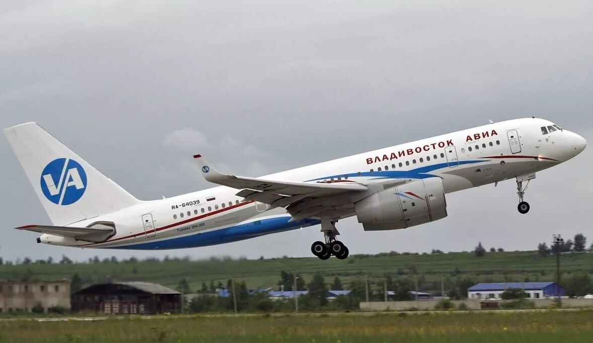 Авиабилеты во Владивосток 2020