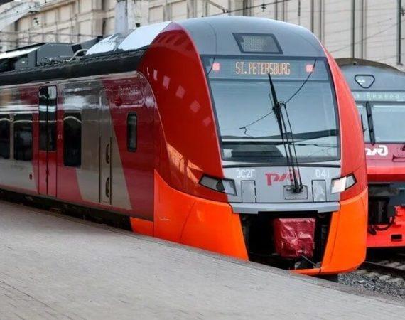 Билеты на поезд в Санкт-Петербург 2020
