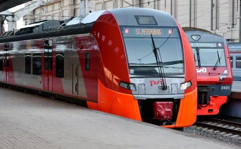 Билеты на поезд в Санкт-Петербург
